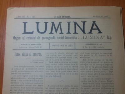 """ziarul lumina 15 august 1897-articolul """" tineretul cult la evrei """" foto"""