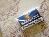 Tutun pentru rulat Samson -50 grame--minim 5 pachete