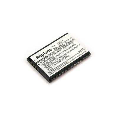 Acumulator Pentru Nintendo 3DS 1300mAh ON2035 foto