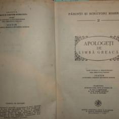 Apologeti de limba greaca PSB 2 /an 1980/388pagini