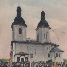 HUSI MOLDOVA EPISCOPIA PREOT DRAPEL ADUNARE EDITURA MARIN T. DIMITRIU HUSI - Carte Postala Moldova dupa 1918, Necirculata, Printata