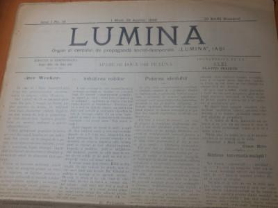 ziarul lumina 19 aprilie 1896-art. de const. mille,lupta vietii de george cosbuc foto
