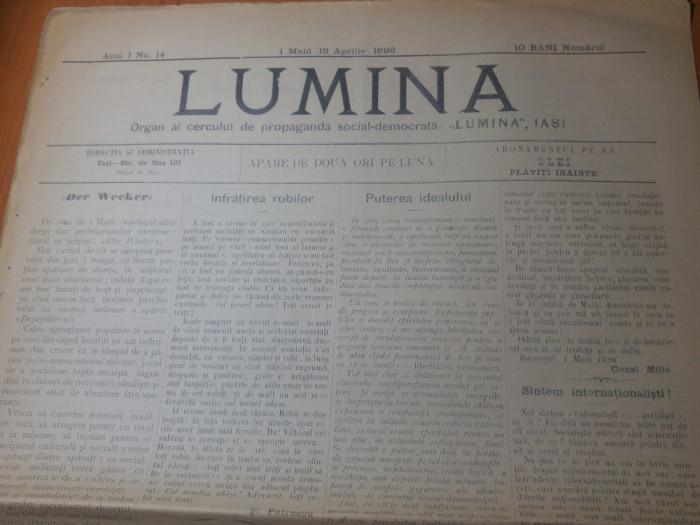 ziarul lumina 19 aprilie 1896-art. de const. mille,lupta vietii de george cosbuc
