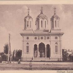 PLOIESTI, SFANTA BISERICA A KAISER - ULUI - Carte Postala Muntenia dupa 1918, Necirculata, Printata