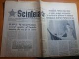 ziarul scanteia 9 decembrie 1979-centenarul institutului de medicina bucuresti