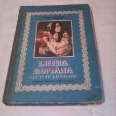 MANUAL LIMBA ROMANA CLASA VIII DUMITRU SAVULESCU EDITURA DIDACTICA 1990 - Manual scolar, Clasa 8, Didactica si Pedagogica