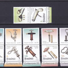 TIRBUSOANE SERIE CU VIGNETA 2017, MNH, ROMANIA. - Timbre Romania, Istorie, Nestampilat