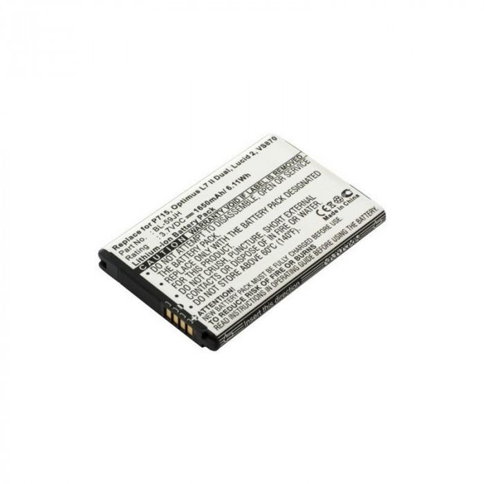 Acumulator Pentru LG Optimus L7 II Li-Ion ON944 foto mare