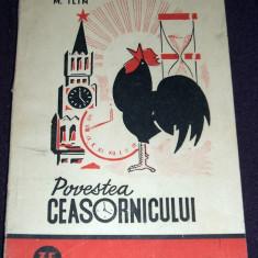 Povestea ceasornicului, Stiinta pentru toti, Cartea Rusa 1949, ilustratii - Carte Epoca de aur