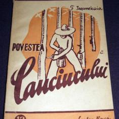 Povestea cauciucului, Stiinta pentru toti, Cartea Rusa 1946, ilustratii - Carte Epoca de aur