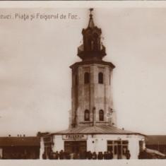 MOLDOVA, TECUCI-PIATA SI FOISORUL DE FOC, FRIZERIA VASILE DAVID - Carte Postala Moldova dupa 1918, Necirculata, Fotografie