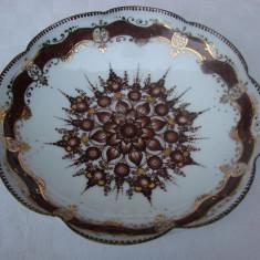 Farfurie decorativa austriaca din alama cu email - Metal/Fonta, Ornamentale