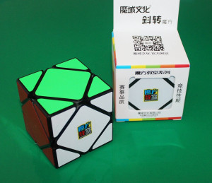 Profesional MofangJiao Skewb - Cub Rubik Moyu