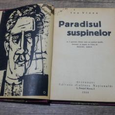 Paradisul suspinelor - Ion Vinea/ 1930, princeps, cu 5 gravuri de Marcel Iancu - Carte Editie princeps