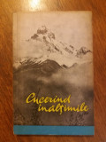Cucerind inaltimile (alpinism) / R1F