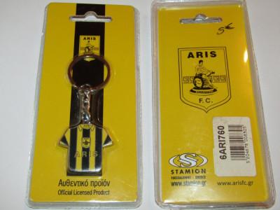 Breloc metalic - fotbal ARIS SALONIC (Grecia) foto