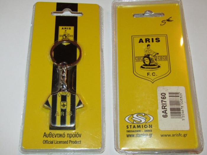 Breloc metalic - fotbal ARIS SALONIC (Grecia)