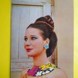HOPCT 33643 MAROC -FEMEI FEMEI !!!- -NECIRCULATA, Printata