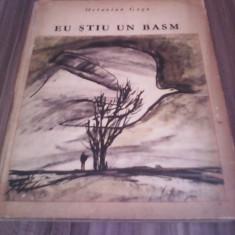 EU STIU UN BASM-OCTAVIAN GOGA FRUMOS ILUSTRATA DE MIHU VULCANESCU 1971 - Carte poezie copii