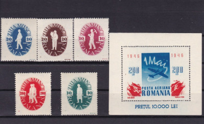ROMANIA 1946  LP 195  LP 196 - 1 MAI  SERIE SI COLITA  MNH foto