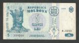 MOLDOVA  5  LEI  1994  [3]  P-9a