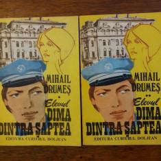 Elevul Dima dintr-a saptea - Mihail Drumes / C0P - Carte de povesti