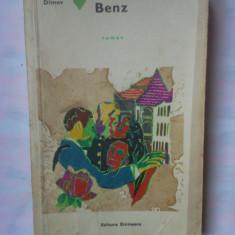 (C348) DIMITAR DIMOV - LOCOTENENTUL BENZ - Roman dragoste