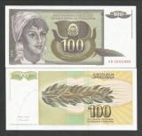 IUGOSLAVIA  100  DINARI  DINARA  1991 ,  UNC  [1]  P-108  ,   necirculata