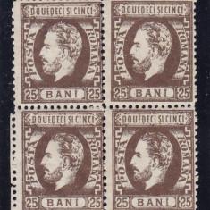 ROMANIA 1872 LP 37 CAROL I CU BARBA DANT. 25 BANI SEPIA MNH POINCON L.PASCANU - Timbre Romania, Nestampilat