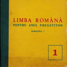 Limba română pentru anul pregătitor - Manual scolar didactica si pedagogica, Abecedar