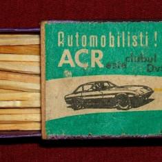Automobilisti, ACR este clubul dvs. - chibrituri romanesti 1971, cutie din lemn