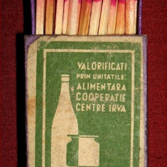 Valorificati sticle prin centre IRVA - chibrituri romanesti 1967, cutie din lemn