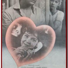 Mai iubesc, mai sper - Afis Romaniafilm film URSS 1983 afise cinema Epoca de Aur