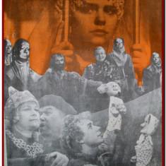 Joi, dupa ploaie - Afis Romaniafilm film URSS 1986, afise cinema Epoca de Aur
