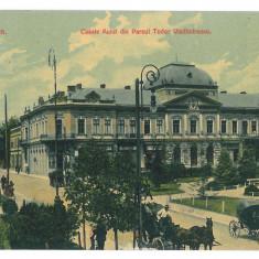 4043 - TURNU-SEVERIN, carriage, park - old postcard - used - 1908 - Carte Postala Oltenia 1904-1918, Circulata, Printata