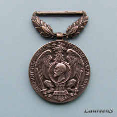Medalia  -  AVANTUL  TARII  -  Campania  1913  -  C