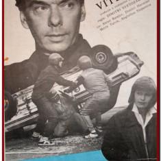 Viteza - Afis Romaniafilm film URSS 1983, afise cinema Epoca de Aur