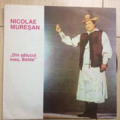 Nicolae muresan din satucul meu bolda disc vinyl lp Muzica Populara electrecord folclor, VINIL