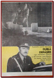 Dubla depasire - Afis Romaniafilm film URSS 1984, afise cinema Epoca de Aur