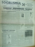 Socialismul 31 august 1925 congres internationala socialista Chisinau caricatura