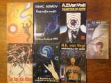 7 carti SF - Van Vogt, Asimov, Nor, Minzatu, Carsac /  R4P5S, Alta editura
