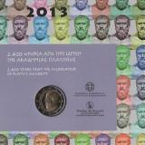 """GRECIA  2013  2 Euro comemorativ """"2400 ani - Academia lui Platon-Atena"""", Europa"""