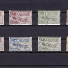 ROMANIA 1903 ,  LP 55 , INAUGURAREA  PALATULUI  PTT CAISORII  SERIE  MNH, Nestampilat