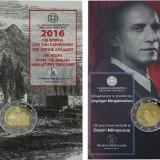 "GRECIA  2016   2+2 Euro  ""Arkadi Monastery Torching + Mitropoulos birth"" BU, Europa"