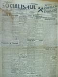 Socialismul 1 ianuarie 1926 Voitec Popovici Petrescu Zarnesti Rusia Zinoview