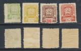 RUSIA UKRAINA URSS 1945 ocupatia in Ucraina Subcarpatica 4 timbre neuzate MNH