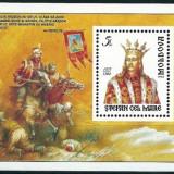 MOLDOVA 1995 - STEFAN CEL MARE - BLOC NESTAMPILAT - MNH / moldova18