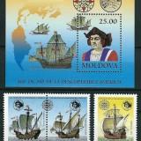 MOLDOVA 1992 - NAVIGATIE, 50 DE ANI DE LA DESCOPERIREA AMERICII - SERIE DE 3 TIMBRE+BLOC NESTAMPILAT - MNH / moldova45