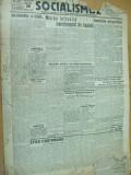 Socialismul 18 decembrie 1927 evrei Brasov Valea Jiului Ploiesti revelion Resita