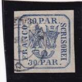 1862 LP 10 PRINCIPATELE UNITE EMISIUNEA  I-30 PARALE ALBASTRU POINCON L. PASCANU, Stampilat